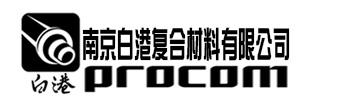 南京白港复合材料有限万喜彩票